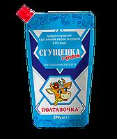 """Продукт згущений Дой-пак 8,5%, 290 г 1 шт """"Сгущенка з цукром"""""""