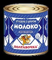 """Молоко згущене з цукром 8,5% 370 г 1 шт """"Премиум"""""""