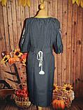 Платье-вышиванка Хризантемы 54 р., фото 3