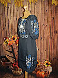 Платье-вышиванка Хризантемы 54 р., фото 2
