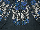 Платье-вышиванка Хризантемы 54 р., фото 4