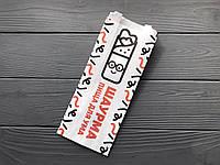 Упаковка бумажная для шаурмы 1100Ф