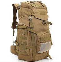 Рюкзак тактичний A51 50 л, пісочний