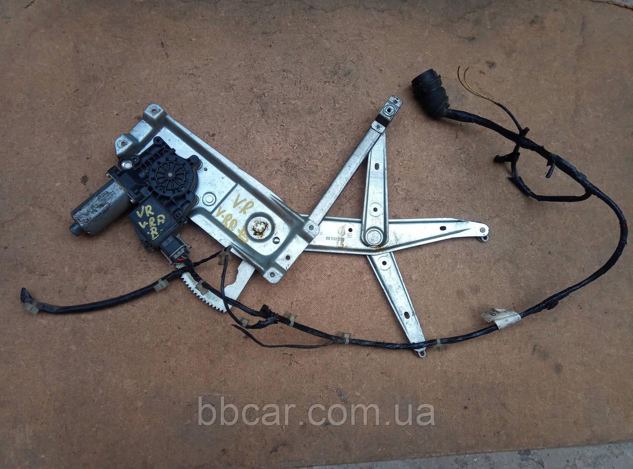 Склопідіймач передній правий  Opel Vectra B   90 520 226