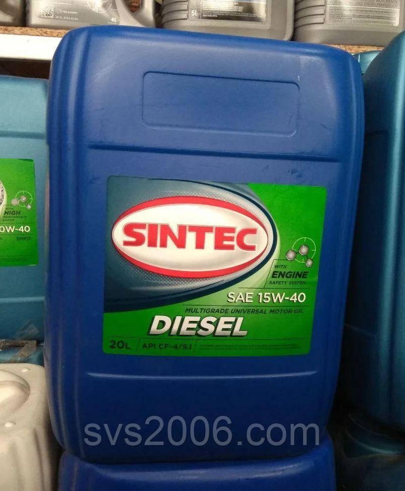 Масло моторне 15W-40 SINTEC Diesel CF-4/CF/SJ, 20л, хв