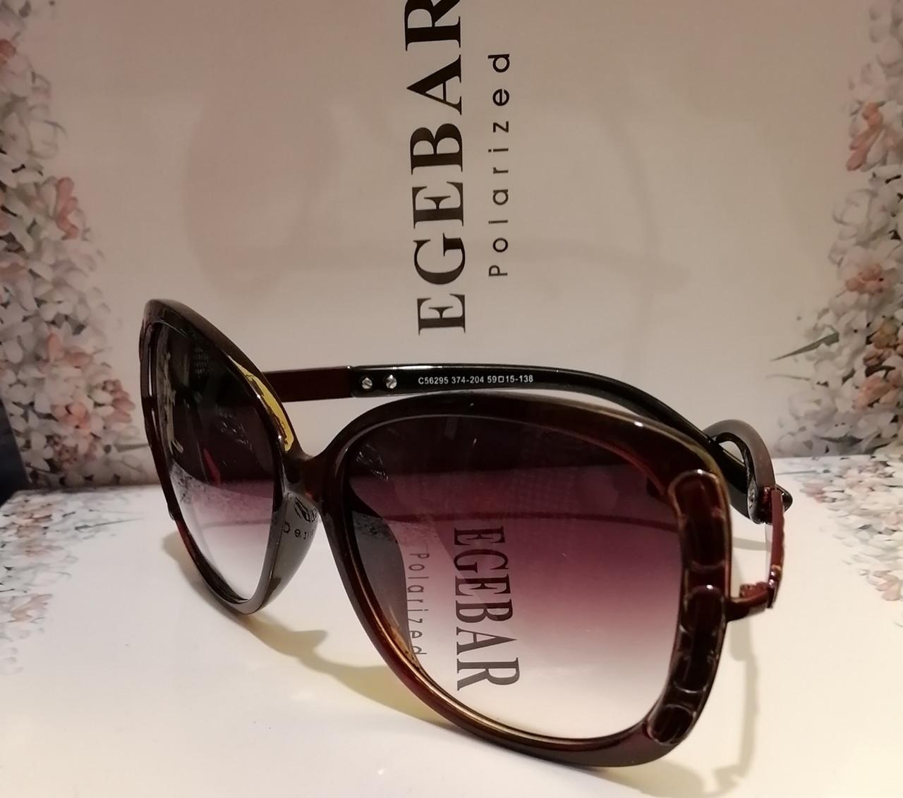 Солнцезащитные очки женские, копия бренда, по отличной цене.