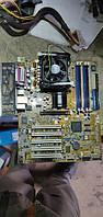 Мат. плата ASUS P4P800 Socket478 i865PE AGP+GbLAN SATA ATX 4DDR + Celeron 2.53 + куллер № 202805