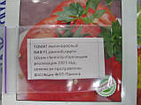 Насіння томату раннього гібрида крупноплідного високорослого червоного круглого Біг Біф F1 10 насінин Seminis, фото 2