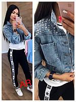 Куртка жіноча джинсова, стильна, 504-054