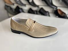 Мужские летние туфли Strado размеры 38,39,40,41,42,43,44-45