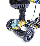 Самокат Scooter Graffiti 5in1 с рисунком Гарантия качества Быстрая доставка, фото 3