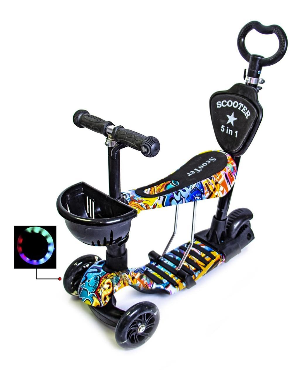 Самокат Scooter Graffiti 5in1 с рисунком Гарантия качества Быстрая доставка