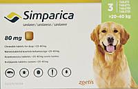 Симпарика (Simparica) таблетки от блох и клещей для собак весом 20-40 кг, 3 таб х 80 мг