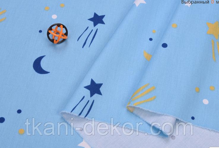 Сатин (хлопковая ткань)  на синем звездопад (размыта краска 70 см от кромки)