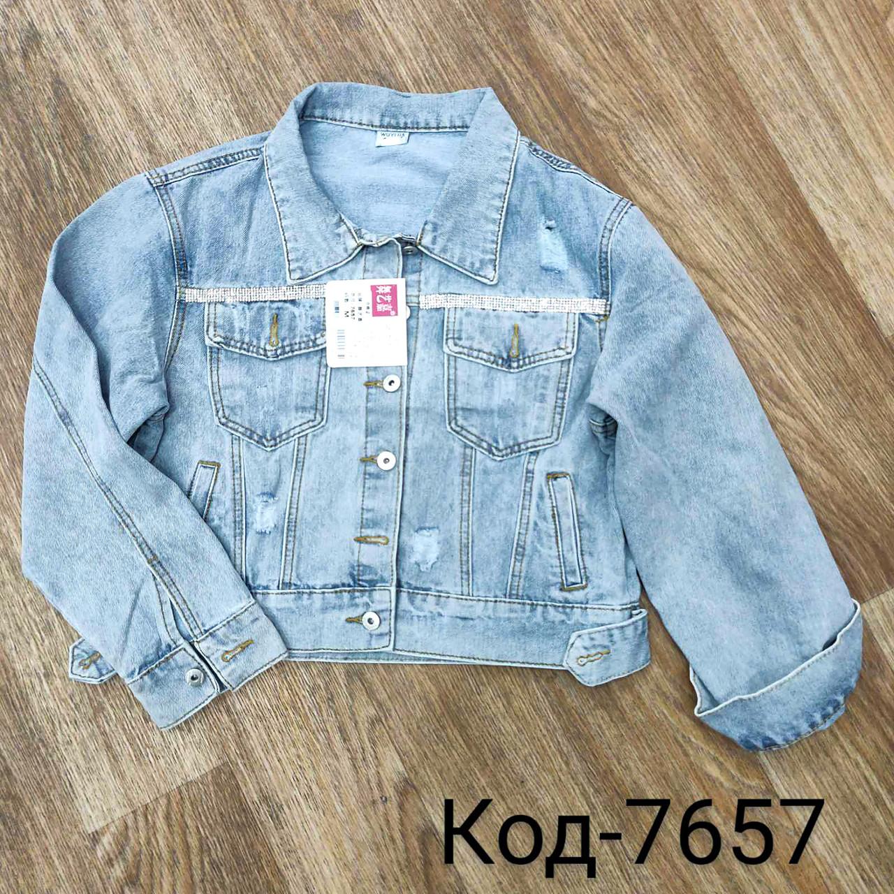 Укороченная трендовая джинсовая куртка (42-48)