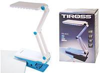 Настольная светодиодная лампа трансформер Tiross TS-1822 Blue c зажимом аккумуляторная 1000 mAh, 24 smd LED