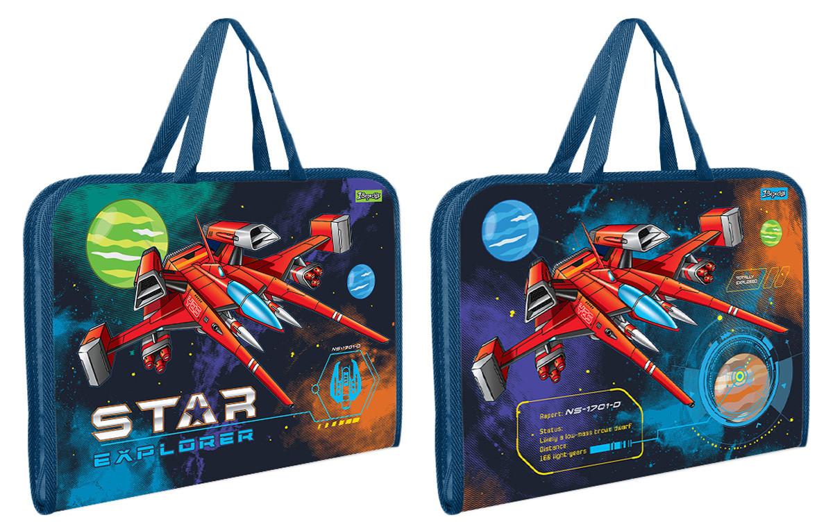 """Папка-портфель на молнии с тканевыми ручками """"Star Explorer"""" код:491610"""