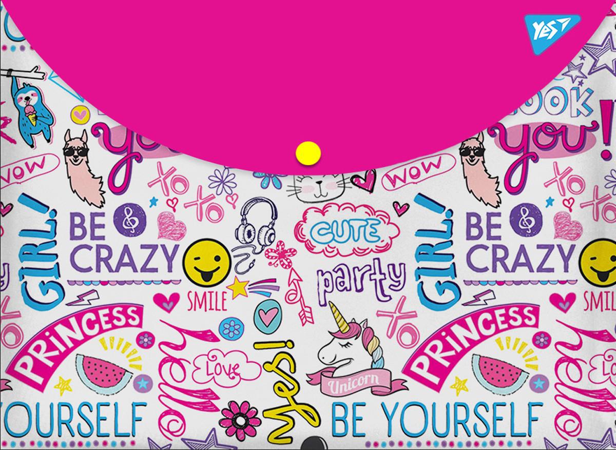 Папка-конверт YES на кнопке А4 Be yourself код:491634