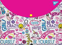 """Папка-конверт YES на кнопке А4 """"Be yourself"""" код:491634"""