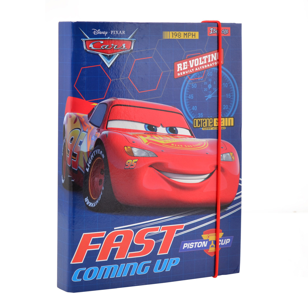 Папка для тетрадей картонная В5 Cars код:491673