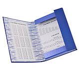 Папка для тетрадей картонная В5 Cars код:491673, фото 3