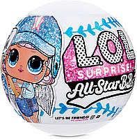 Кукла LOL Surprise! All Star B.B.s. Doll. Спортивная серия 2020