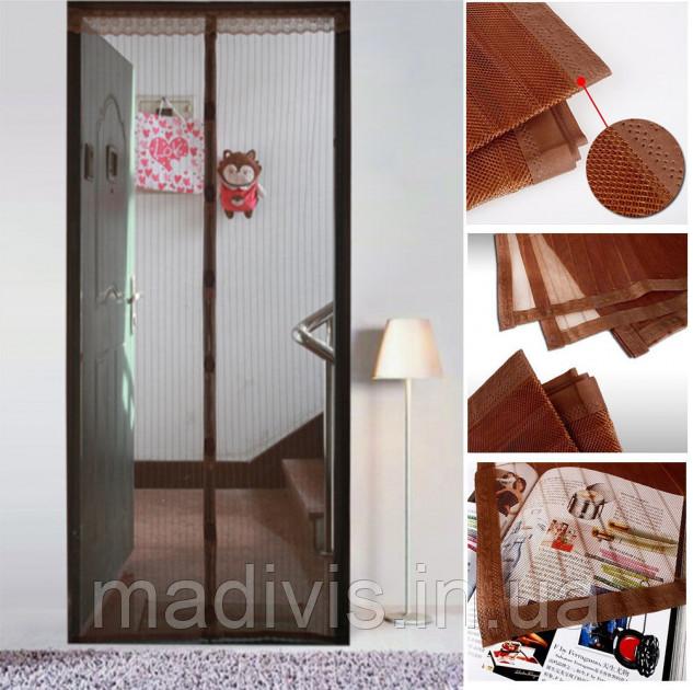 Дверная антимоскитная сетка-штора Magic Mash на магнитах 100 х 210 см. КОРИЧНЕВАЯ