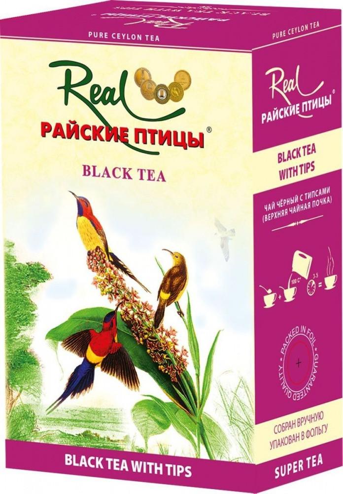 Чёрный чай Реал Райские птички FBOP цейлонский элитный с типсами 100 грамм