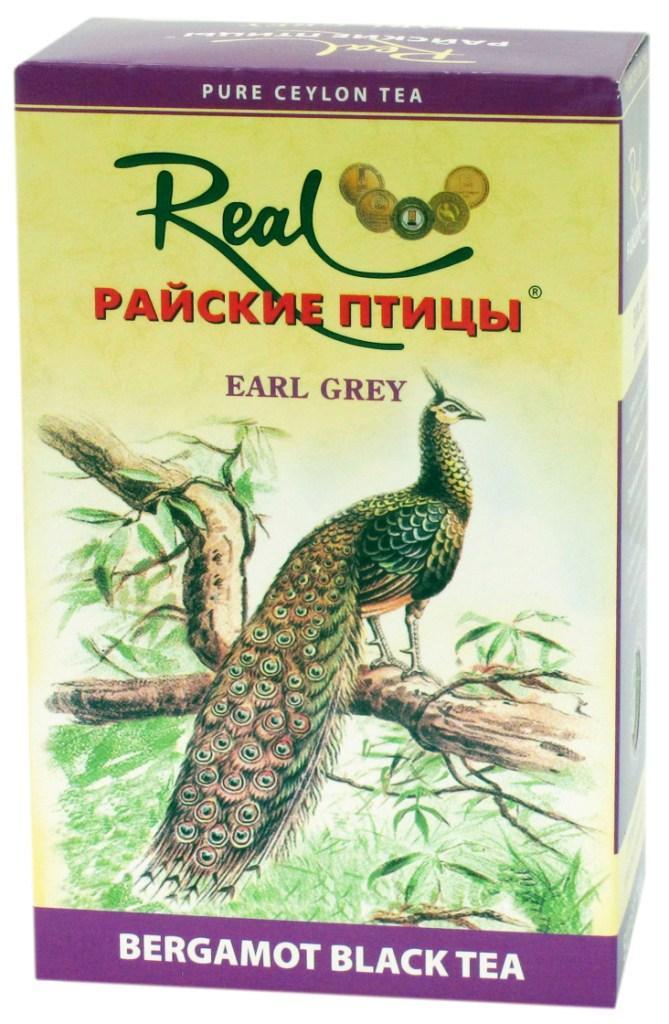 Реал Райские птички Эрл Грей чёрный чай с бергамотом среднелистовой 250 грамм