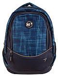 Рюкзак городской Yes T-40 Galaxy код:557002, фото 2