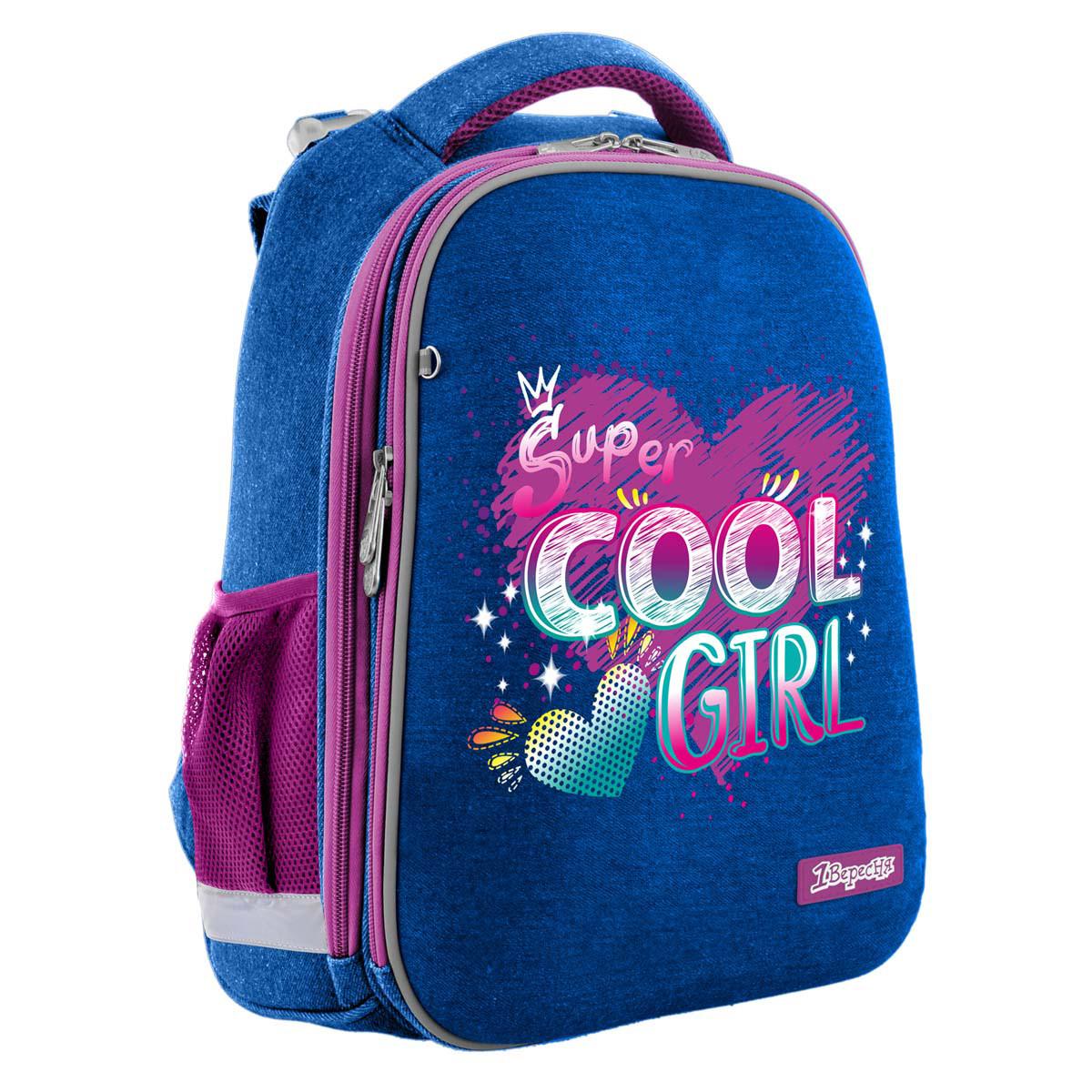 Рюкзак школьный каркасный ортопедический 1 Вересня Н-12 Cool girl код:558024