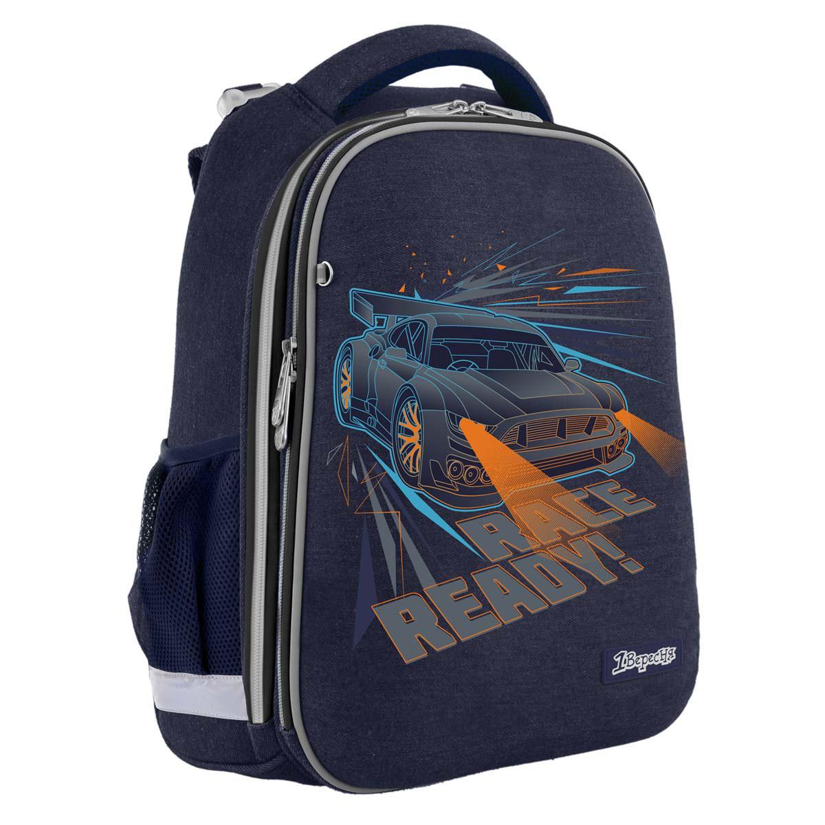 Рюкзак школьный каркасный ортопедический 1 Вересня Н-12 Street race код:558037