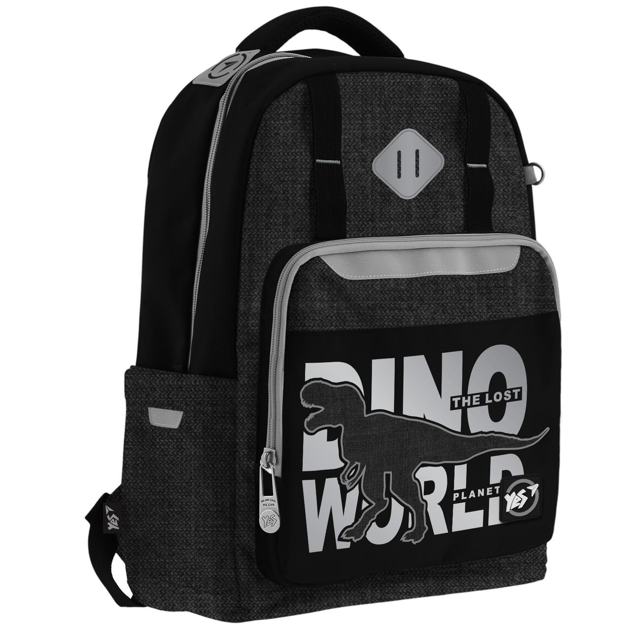 Рюкзак школьный Yes S-30 Juno X Dino код:558143