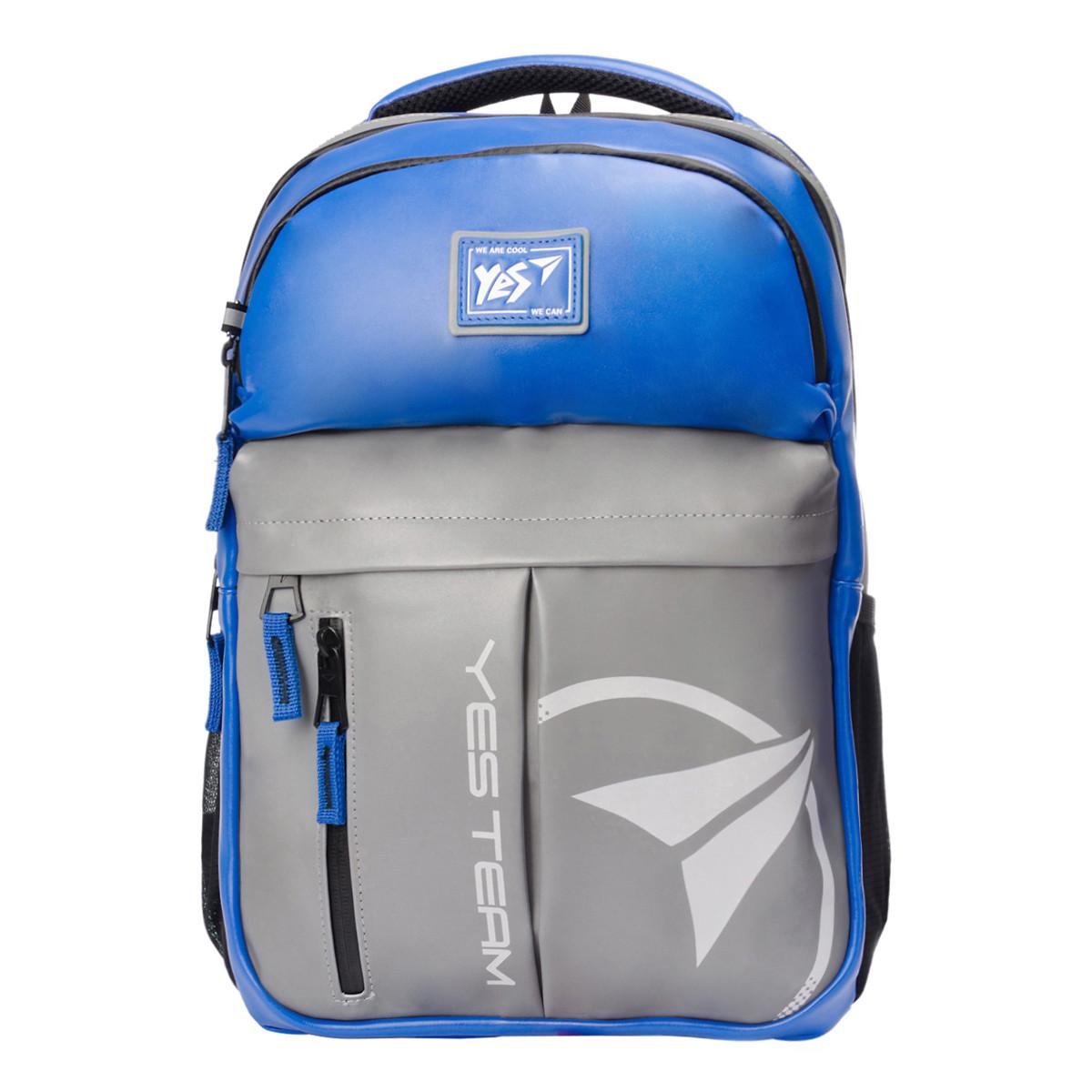 Рюкзак светоотражающий городской Yes T-32 Citypack ULTRA синий/серый код:558412