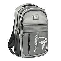 Рюкзак светоотражающий городской Yes T-32 Citypack ULTRA серый код:558414