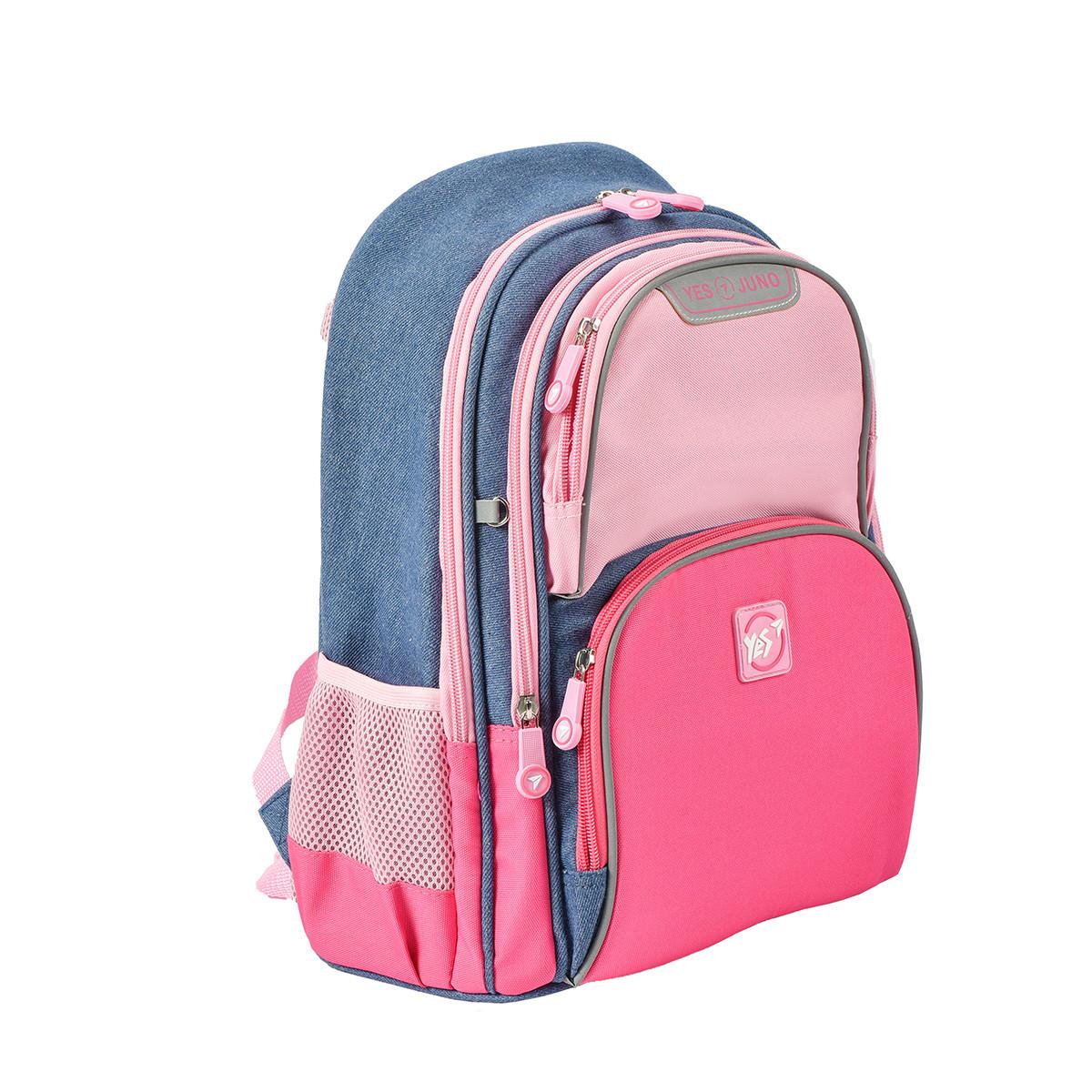 Рюкзак школьный Yes S-30 Juno Girls style розовый/голубой код:558444
