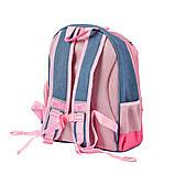 Рюкзак школьный Yes S-30 Juno Girls style розовый/голубой код:558444, фото 3