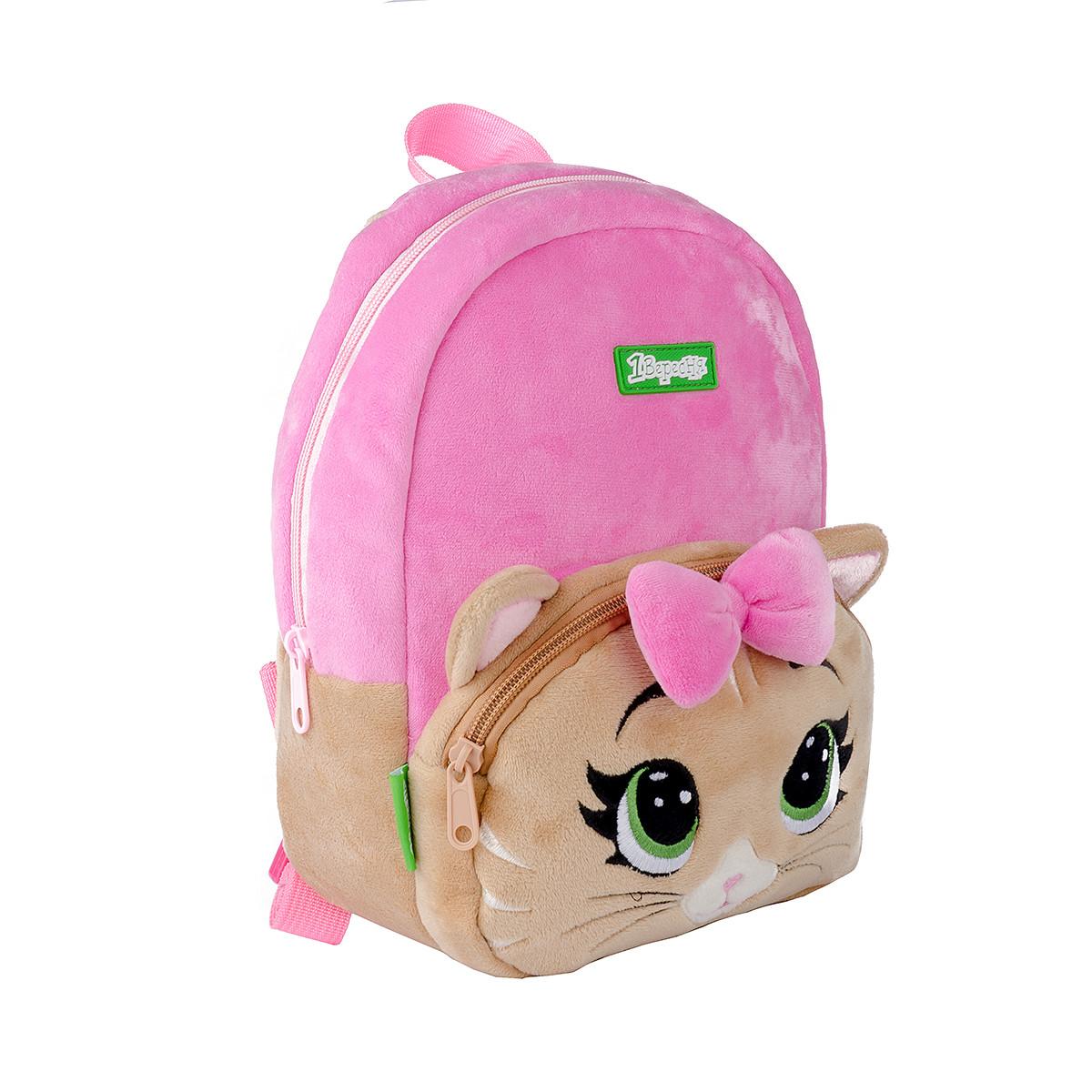 Рюкзак детский 1 Вересня K-42 Kitten код:558528