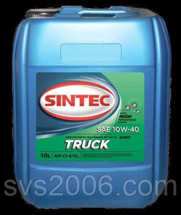 Масло моторное 10W-40 SINTEC TRUCK CI-4/SL, 10л, п/синтетика
