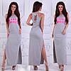 """Платье для милых  дам  """"Вискоза""""  Dress Code"""