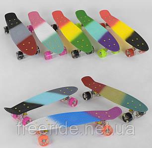 Скейт Пенни борд (С 40309) Best Board, СВЕТ, доска=56 см, колёса PU d=6 см, 8 цветов