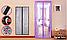 Дверная антимоскитная сетка-штора Magic Mesh на магнитах 100 х 210 см. СИРЕНЕВАЯ, фото 2