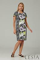 Летнее комбинированное платье серая клетка и цветочный принт Lesya Ивия