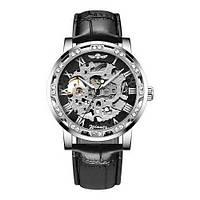 Winner 8012 Diamonds Automatic Black-Silver