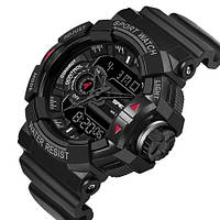 Sanda 599 All Black
