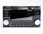 Автомагнитола MP3 9902 2DIN, фото 3