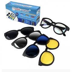 Окуляри сонцезахисні антиблікові Magic Vision Original 5 в 1