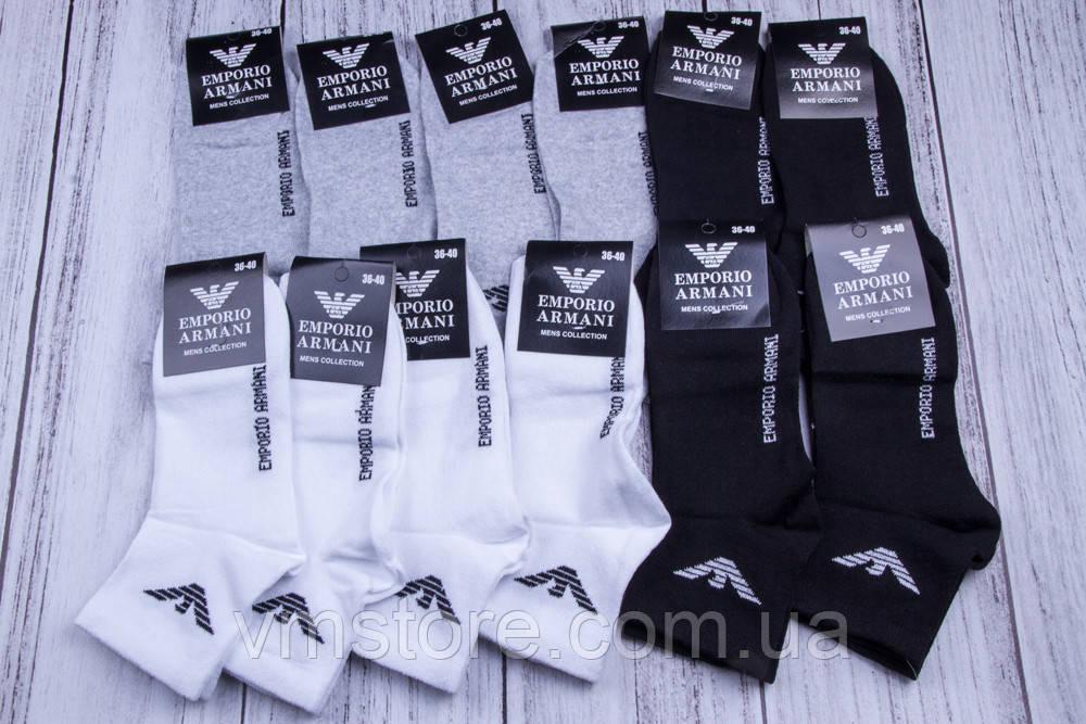 Шкарпетки жіночі та підліткові репліка бренду, 12 пар в упаковці, розмір 36-40