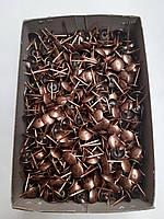 Гвоздь декоративный мебельный  коричневый гладкий 15мм(упаковка 1000штук)