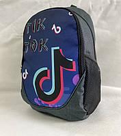 Рюкзак tik tok, фото 1